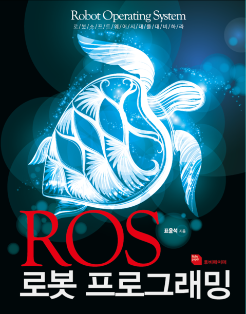 ROS robotics news: March 2015 Archives