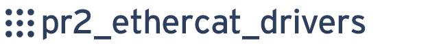 pr2_ethercat_drivers.png